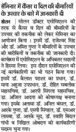 Coverage updates of Solan CME