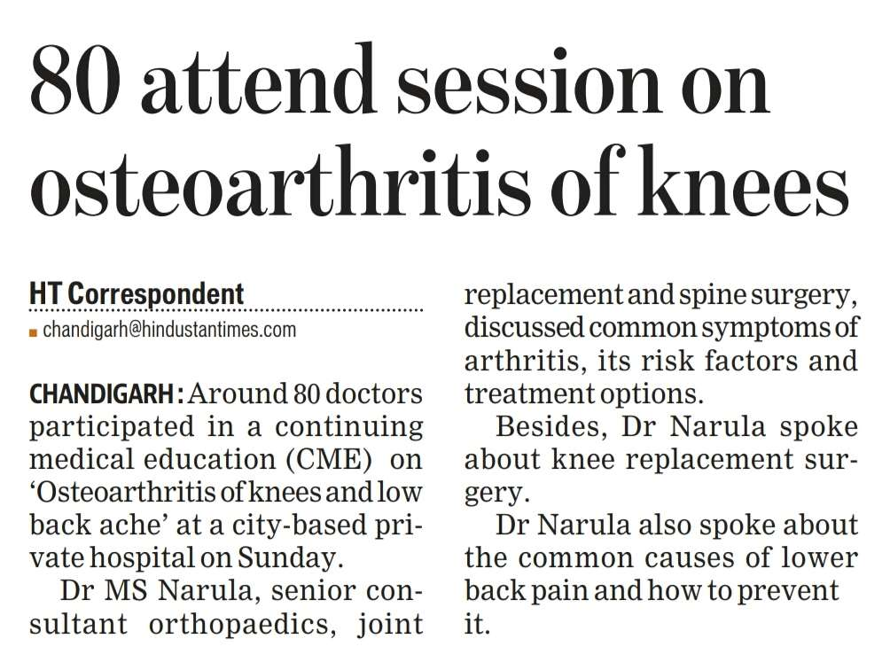 Coverage updates of Dr MS Narula CME